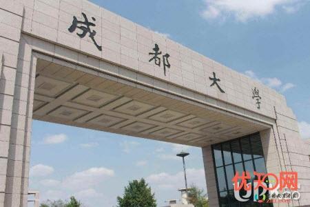 成都学院更名为成都大学是真的吗 成都大学是几本