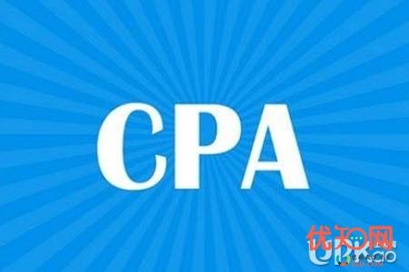 2020CPA成绩查询网站崩了是真的吗 2020CPA成绩可以查询了吗